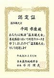 20140218_2_s