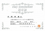 claysommelier626