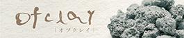 ofclay_logo