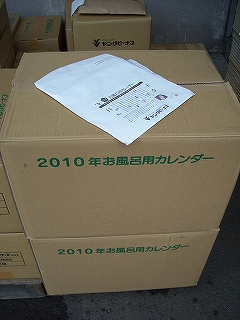 20100205045.jpg