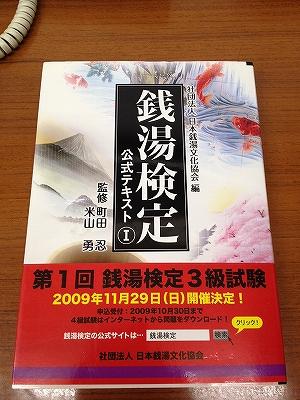 20120622.jpg