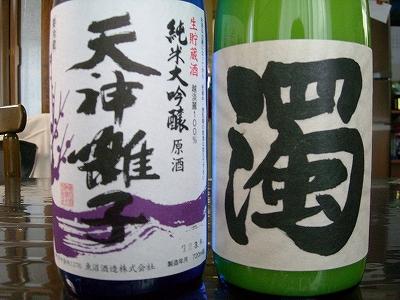 2012sakenojin_2.jpg