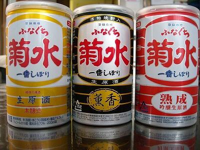 2012sakenojin_3.jpg