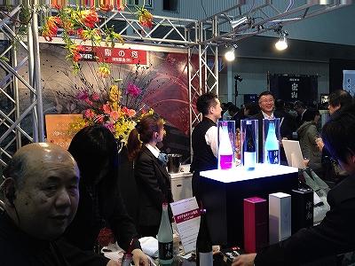 2012sakenojin_4.jpg