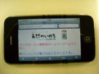 DSCN0870.jpg