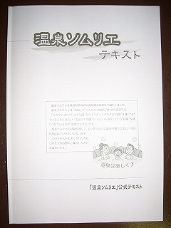 DSCN1202.jpg