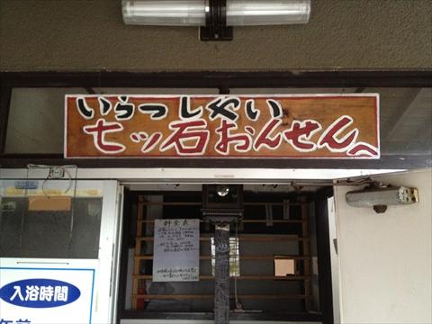 IMG_5845_R.JPG