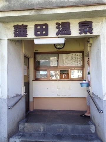 IMG_5996_R.JPG