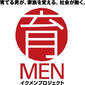 ikumen_logo.jpg