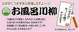 2011senryu_title_s