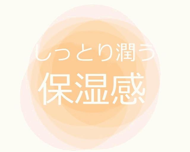 hoshitui