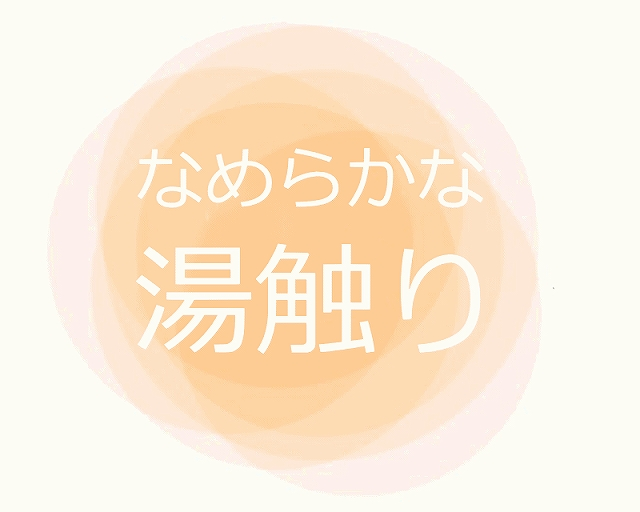 yuzawari