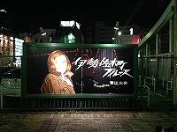 20140202_b_35