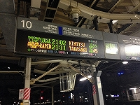 20140202_b_36