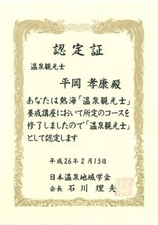 20140218_2