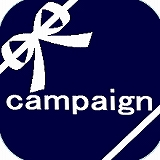 入浴剤ofclay campaign
