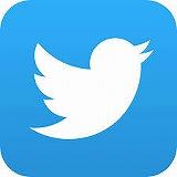 入浴剤ofclay twitter