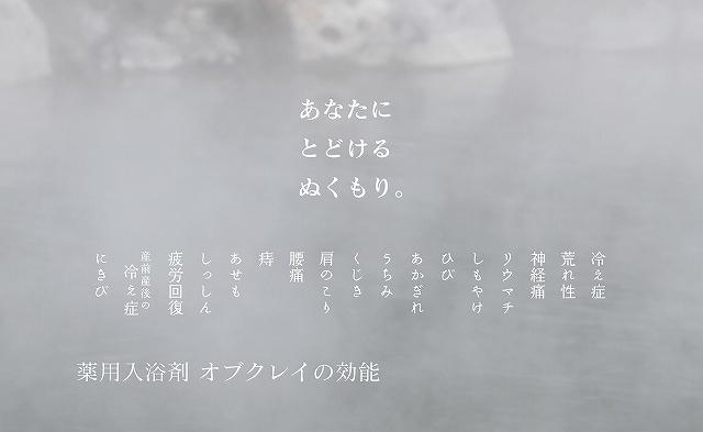 20140318