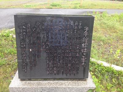 20140508-6