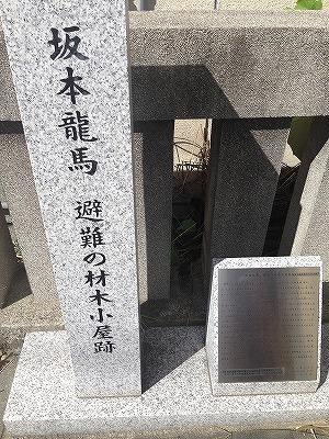 20140917_13
