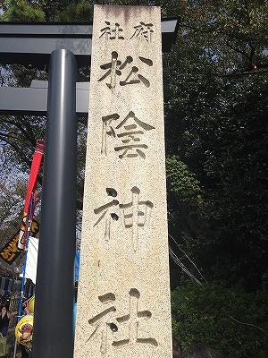 20141027_1