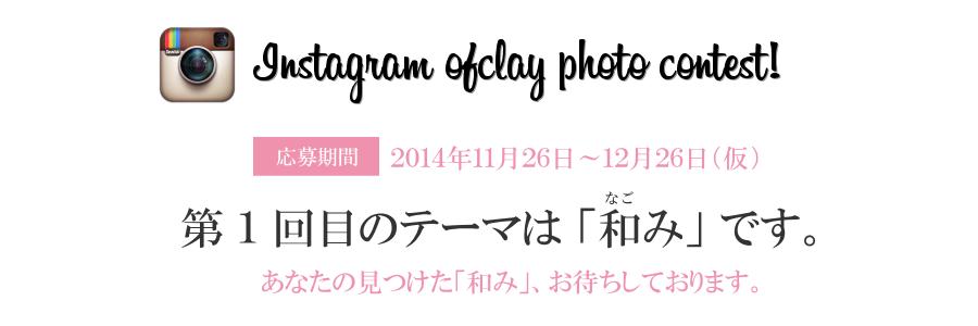 photocon_main