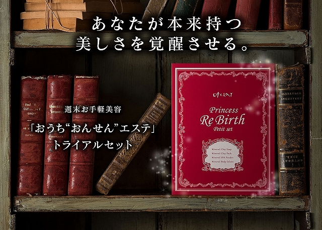 prp_bookshelf