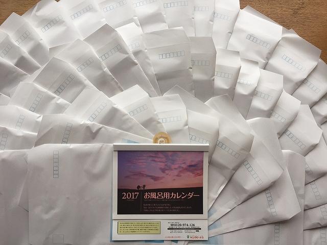 20161028